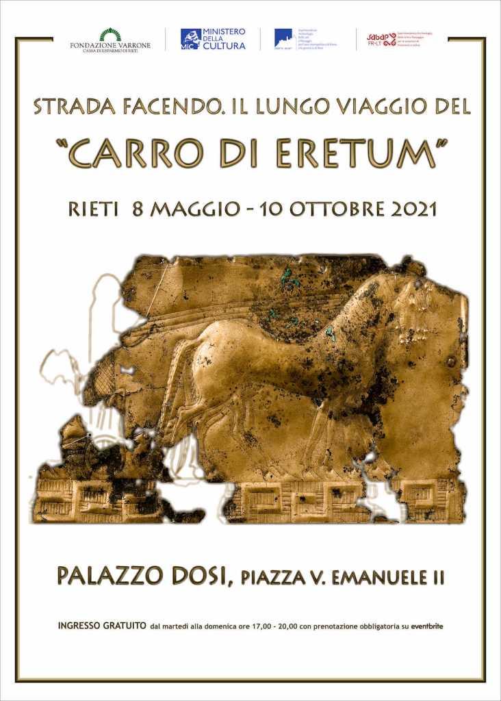 Strada facendo. Il lungo viaggio del Carro di Eretum – Mostra a Rieti - eventi in sabina